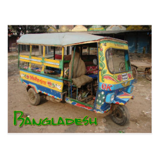 Transport Bangladesh Postcard