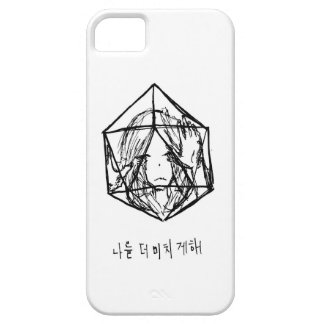 trapped. iPhone 5 cover
