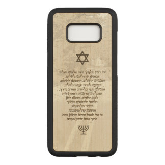 Traveler's Prayer on Hebrew Stylish Golden Text Carved Samsung Galaxy S8 Case