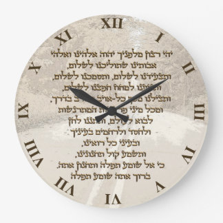 Traveler's Prayer on Hebrew Stylish Golden Text Large Clock