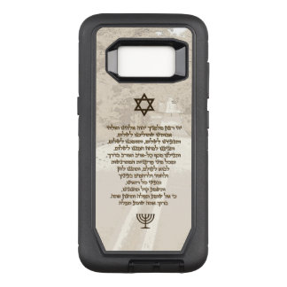 Traveler's Prayer on Hebrew Stylish Golden Text OtterBox Defender Samsung Galaxy S8 Case