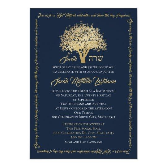 Tree Bat Mitzvah Golden Star of David Card