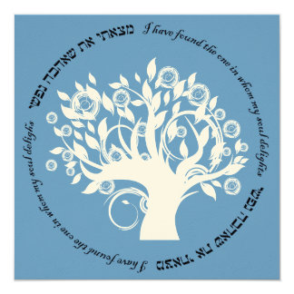 Tree of Life Jewish Wedding Invitation Blue