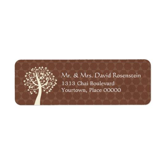 Tree of Life Star of David Pattern Bar-Bat Mitzvah Return Address Label
