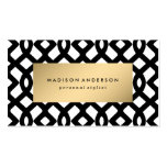 Trellis Links in Gold | Business Cards