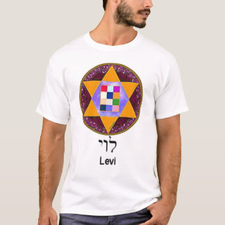 Tribe of Levi T-Shirt