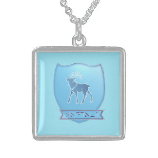 Tribe Of Naphtali Crest Sterling Silver Necklace