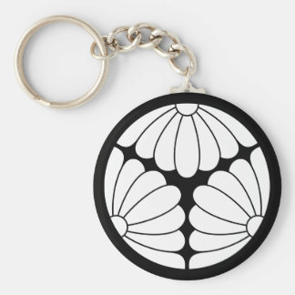 Trisected chrysanthemums keychain