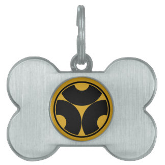 Trisected snake eyes in threadlike ring pet ID tag