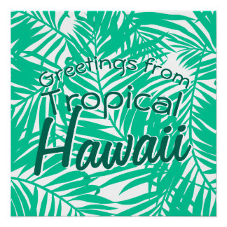 Tropical green palm leaves poster