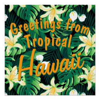 Tropical lush floral poster