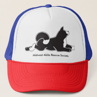 Trucker hat for MARS lovers