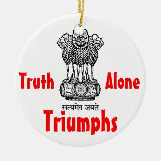 truth Alone ornament