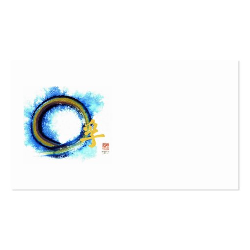 Truth on the Edge of Center, Enso Business Card Template