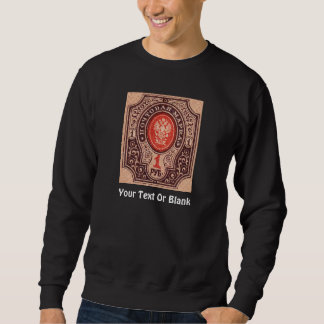 Tsarist Russia Postage Sweatshirt