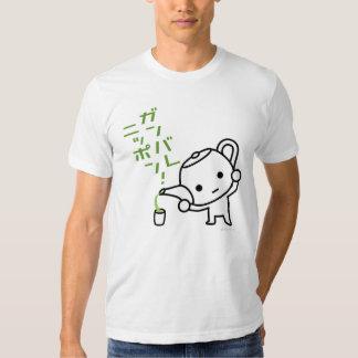 Tshirt - Green tea - Ganbare Japan