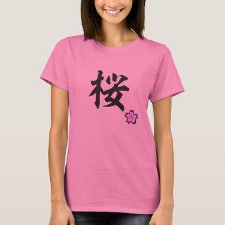 Tshirt of Kanji Sakura
