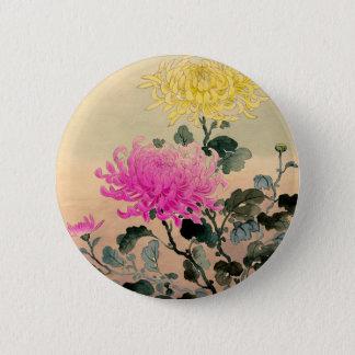 Tsuchiya Koitsu 土屋光逸 - Chrysanthemum 菊 2 Inch Round Button