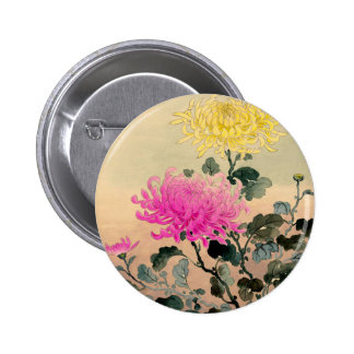 Tsuchiya Koitsu 土屋光逸 - Chrysanthemum 菊 2 Inch Round Button