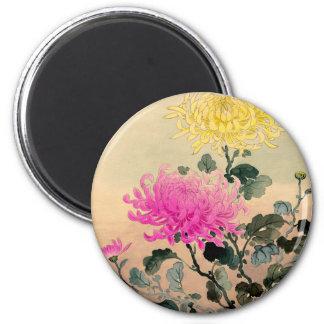 Tsuchiya Koitsu 土屋光逸 - Chrysanthemum 菊 Magnet