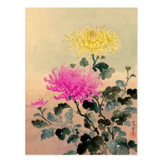 Tsuchiya Koitsu 土屋光逸 - Chrysanthemum 菊 Postcard