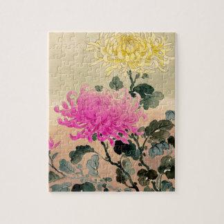 Tsuchiya Koitsu 土屋光逸 - Chrysanthemum 菊 Puzzle