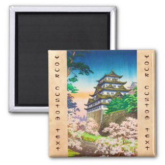 Tsuchiya Koitsu Nagoya Castle shin hanga scenery Magnet