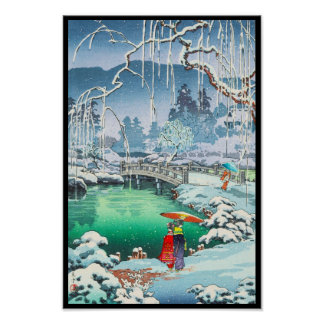 Tsuchiya Koitsu Sketches of Famous Places In Japan Poster