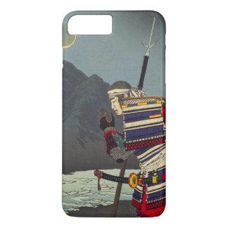 Tsukioka Yoshitoshi - Loyal Samurai iPhone 7 Plus Case