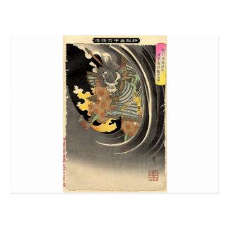 Tsukioka Yoshitoshi, Minamoto no Yoshihira 源 義平Tsu Postcard