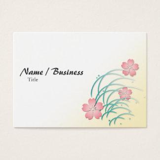 Tsuyushiba Sakura Business Card