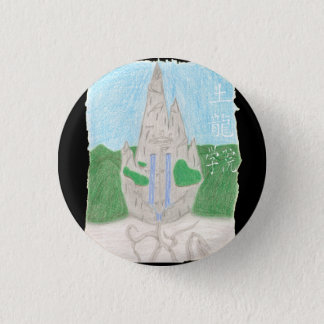 Tu Long Academy (with name_chinese) 1 Inch Round Button