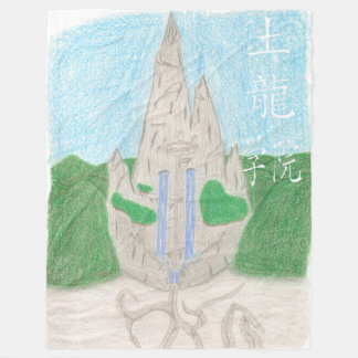 Tu Long Academy (with name_ chinese) Fleece Blanket
