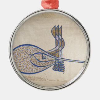 Tughra (Official Signature) of Sultan Süleiman Metal Ornament