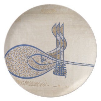 Tughra (Official Signature) of Sultan Süleiman Plate