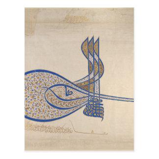 Tughra (Official Signature) of Sultan Süleiman Postcard