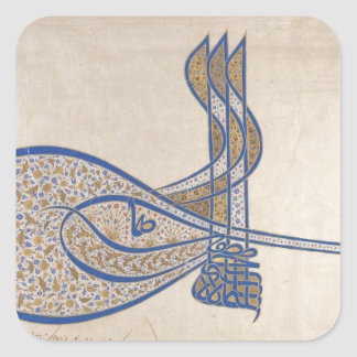 Tughra (Official Signature) of Sultan Süleiman Square Sticker