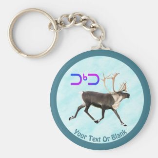 Tuktu - Caribou On Snow Keychain