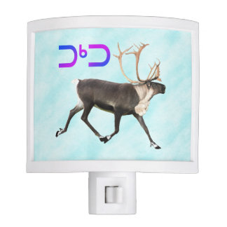 Tuktu - Caribou On Snow Night Light