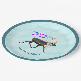 Tuktu - Caribou On Snow Paper Plate