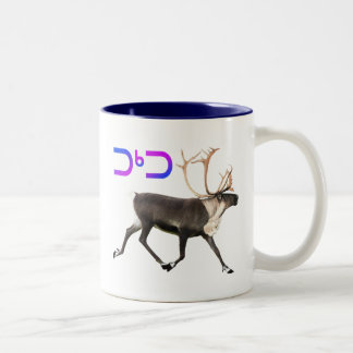 Tuktu - Caribou Two-Tone Coffee Mug