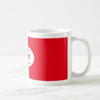 Tunisia Flag Coffee Mug