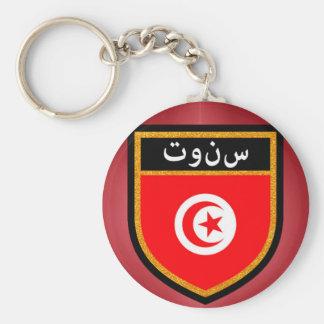 Tunisia Flag Keychain