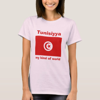 Tunisia Flag + Map + Text T-Shirt