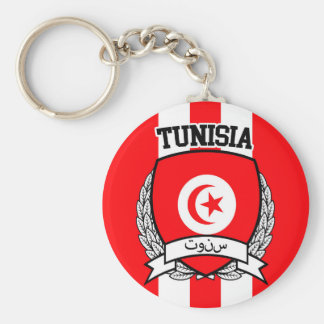Tunisia Keychain