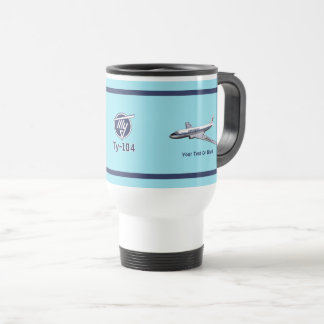 Tupolev (Туполев) Tu-104 Airliner Travel Mug