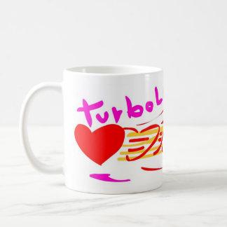 Turbo love coffee mug