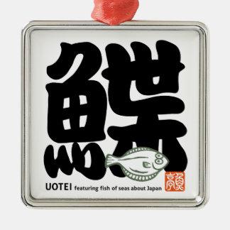 Turbot (karei) pleuronectina Silver-Colored square ornament