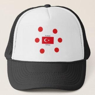 Turkish Language And Turkey Flag Design Trucker Hat