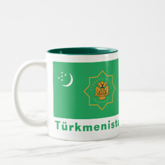 Turkmenistan President Mug/cup Two-Tone Coffee Mug